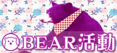 b_280_410_16777215_00_images_art-work_bear-event-icon.jpeg
