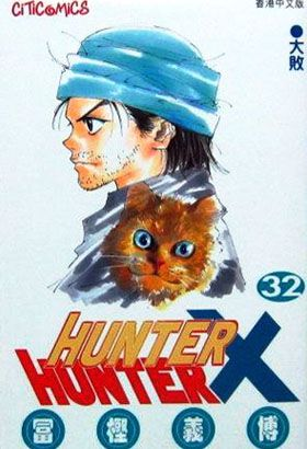 c_280_410_16777215_00_images_manga_hunterxhunter-32.jpeg